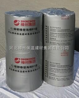 延边地区橡塑海绵管报价-国标橡塑保温材料-橡塑发泡管价格
