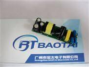 广州专业开发设计12V3A多媒体音箱电源