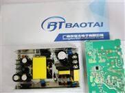 专业开发设计大功率24V600W工业电源
