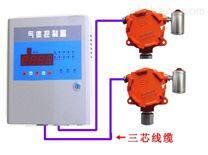 二氯乙烷气体报警器工业防爆型二氯乙烷浓度探测器