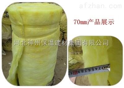 供应龙岩玻璃棉毡品牌