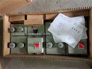防爆动力配电箱规格BXD61-T3K630DD防爆动力配电箱