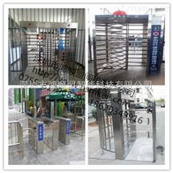 Full height switch gate control system Factory stainless steel half height gate