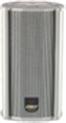 亿豪音响--30W室外防水音柱