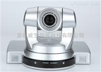 威宝VIPPRO 高清会议摄像机VP-HD10P