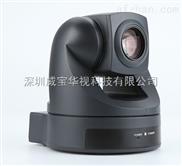 威宝/VIPPRO 高清会议摄像机 VP-D48P