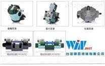 WMIP-564 WMIP-580峰昌齿轮泵WMIP-5100厂家