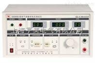 YD2665D型电气设备耐电压测试仪 200mA 电压精度高