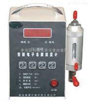 2000型智能电子皂膜流量计