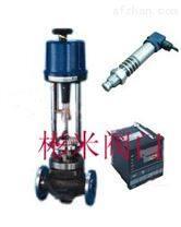 导热油压力调节阀,蒸汽电动压力调节阀