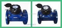 水平螺翼可拆干式冷水表 型号:LXLGC-500E库号:M342057