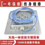 vs-5854-150m-无线远程监控系统 建筑工地视频传输监控设备