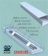广州电缆防火封堵用无机防火槽盒