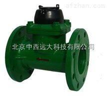 矿用高压水表(DN100 25公斤 ) 型号:LCG-S100FM-2.5库号:M386028