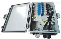 48芯插片式光纤楼道箱