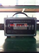粉尘浓度传感器() 型号:GCJ3-GCG1000库号:M265211