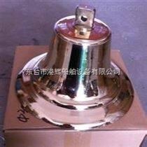 救生器材:廠家可定做船用銅制霧鐘