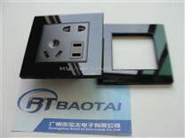 宝太86型暗装二二三极插座 高档钢化玻璃七孔墙壁插座面板