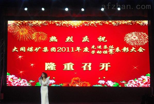 p6-普通彩色p6led显示屏户外贴墙钢结构厂家-深圳市