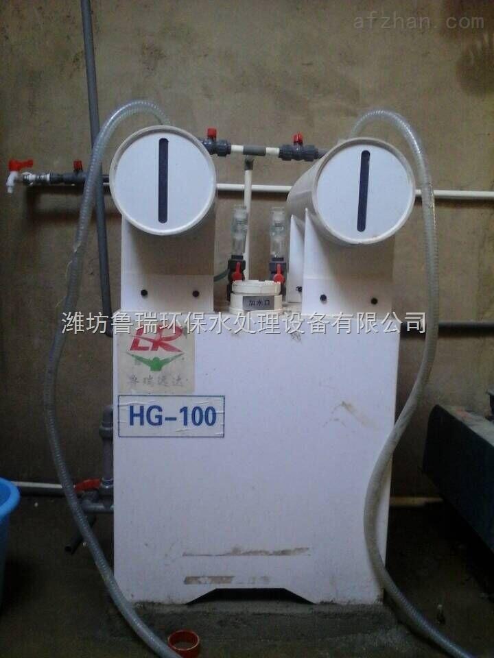 泸水次氯酸钠发生器
