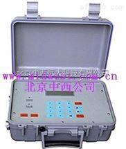 时差便携式超声波流量计 型号:BY11//BYLSN-1-B库号:M357290