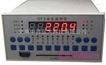 电压监测仪(嵌入式) 型号:ZXKJ-DT2-Q库号:M4026