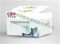 碘盐含碘速测试剂盒