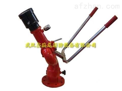 消防器材 消火栓箱 武汉鑫澳龙消防设备有限公司 > ps30消防水炮