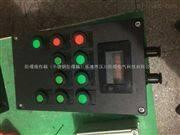 全塑防爆箱型号化工厂耐酸碱腐蚀全塑防爆箱可加工