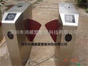 HSM-XZ车站门禁不锈钢刷卡通道翼闸机