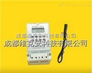 LW-901K-智能照明路灯控制器