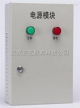 湖北云梦广水酒精白酒检测仪