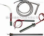 防爆用单端式不锈钢电热管