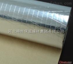 海绵橡塑管橡塑海绵管使用温度1200℃