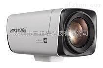 海康威视高清一体化网络摄像机