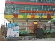 幼儿园远程视频监控系统微课堂各地招商加盟
