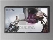 歐科亞21.5寸工業監視器