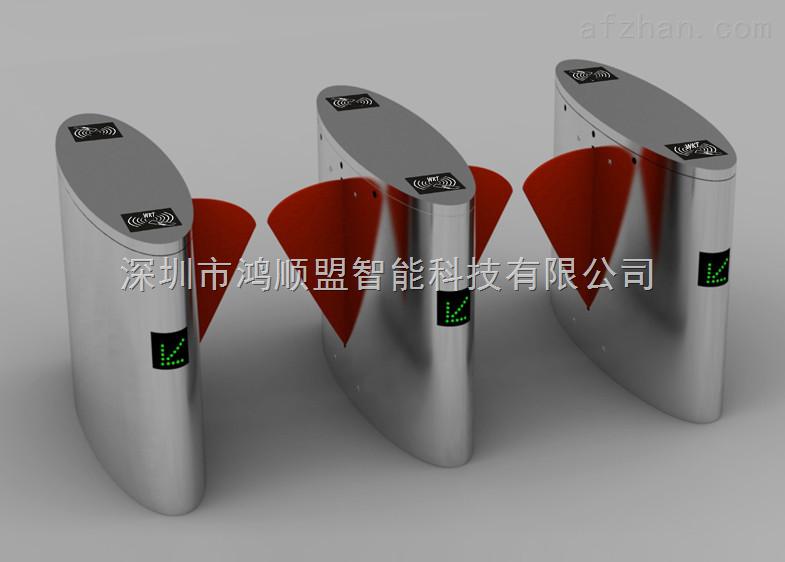 鸿顺盟HSM-XZ桥式斜角双通道翼闸各种款型批发供应商