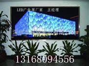 上海室内彩色LED显示屏p5每平方成本预算