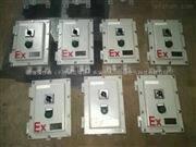 40A/二线单相防爆断路器(开关)箱价格