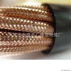 zr-djyp2vp2 2*2*1.0 1*3*1.5 计算机电缆