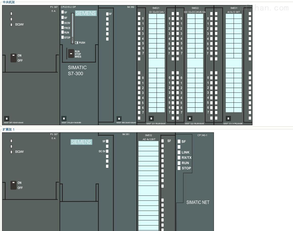 6se6420-2ud23-0ba1西门子变频器