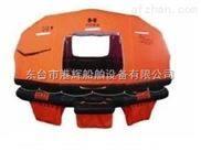 工厂可生产批发自扶正气胀式救生筏