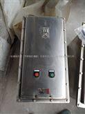 400*400(IICT6)不锈钢防爆接线箱价格