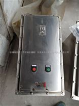 上海隔爆型CT6不锈钢防爆箱带格兰头