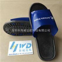 防静电拖鞋厂家防静电鞋深圳厂家