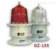 GZ-155 脉冲氙气灯,GZ-155LED 绿色桥涵灯/航空障碍灯