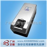 CV-300F-华视身份证指纹采集器