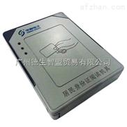 CVR-100N-内置式居民身份证阅读机具