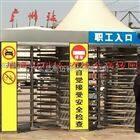 不锈钢梳状单向门通道-车站单向出口